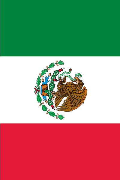 Meksikon GP, Mexico City (28-30.10.2016)
