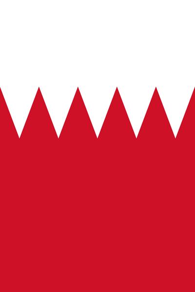 Bahrainin GP, Sakhir (14-16.4.2017)