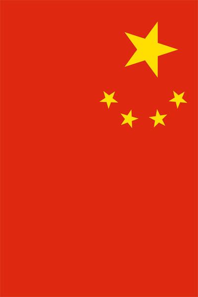 Kiinan GP, Shanghai (7-9.4.2017)